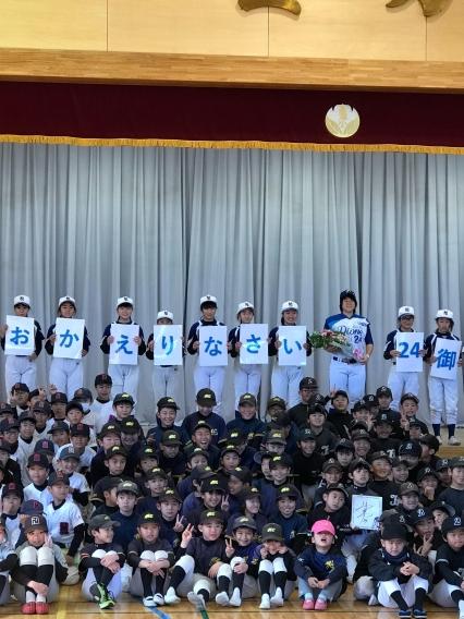 1月19日 御山真悠選手 講演会